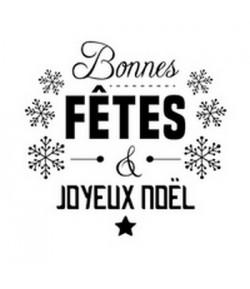 TAMPON BOIS ROND - BONNES FETES & JOYEUX NOEL