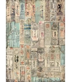 PAPIER DE RIZ A4 SIR VAGABOND IN JAPAN - ORIENTAL TEXTURE 21X29.7 - DFSA4625 - STAMPERIA