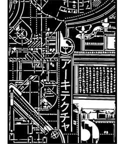 POCHOIR 15X20 EP 0.5 SIR VAGABOND IN JAPAN MECHANISM KSAT18 STAMPERIA